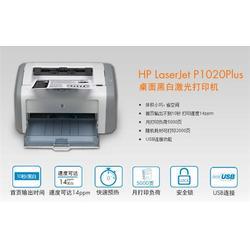 彩色复印机耗材,天佑通盛,榆次复印机耗材图片