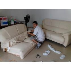 真皮沙发掉色怎么办 河南真皮沙发 惠晓衣物洗护馆(查看)图片