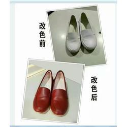 安徽皮革护理加盟_皮革护理加盟电话_惠晓衣物洗护馆图片