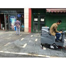 步行街毛石地面用高美驾驶式洗扫一体机GM-RMINI/GM-110BTR80图片