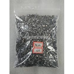 纯度99.95钽颗粒,优质金属钽颗粒图片