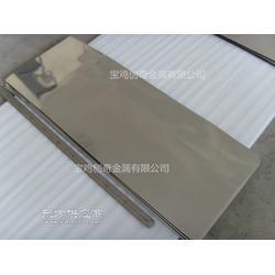 光电行业专用钼板.高温钼板.钼片图片