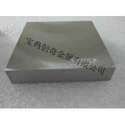 供应航空 电子导电导热性能好 光亮精磨钨板 钨片图片