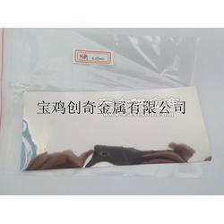 出口品质钨板 钨片 质量好 纯度高图片