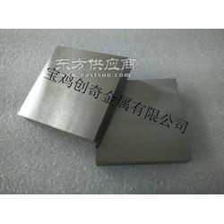 厂家有色金属W1热轧磨光耐高温钨板 钨片图片