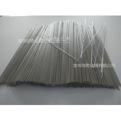 包邮W1校直白钨丝 W1黑钨丝钨线图片