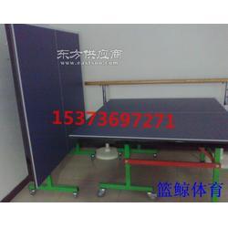 图室外移动式乒乓球台厂家报价,室外移动式乒乓球台厂家电话图片