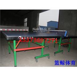 图新乐室内折叠式乒乓球台厂家直营,折叠乒乓球台去哪买图片