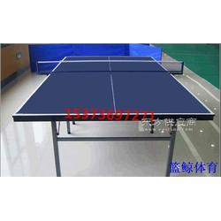 平山室内折叠乒乓球台厂家报价,平山室内折叠乒乓球台厂家图片