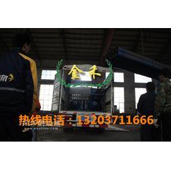 机制木炭机联环保水利等执行废物利用图片