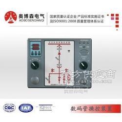 奥博森牌AB6100B系列开关柜智能操控装置-经济实惠图片