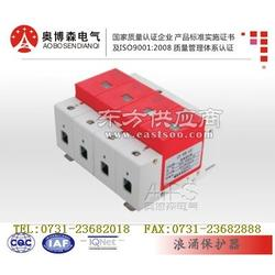 DGA-400-5P浪涌保护器 以品质赢得市场图片