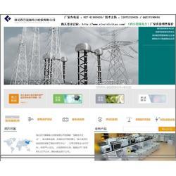 电力电缆耐压试验设备图片