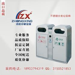 铜川不锈钢环保分类垃圾桶,中星金属(优质商家)图片