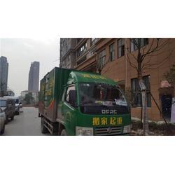 武汉退伍兵搬家、长途搬家武昌区、武昌区搬家公司图片