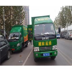 武汉市面包车搬家-武汉退伍兵搬家-江岸区面包车搬家图片
