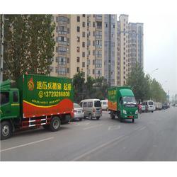 武汉退伍兵搬家、厂房搬迁居民搬家、武昌区居民搬家图片