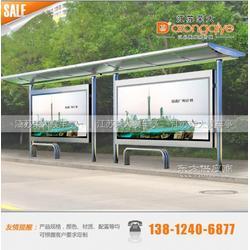 城市智能公交车站候车亭生产厂家图片