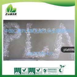PLA聚乳酸生物全降解材料图片
