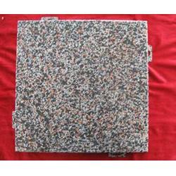 铝单板_金远大金属制品(在线咨询)_烟台铝单板图片