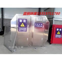 工厂工业废气治理专家uv光氧催化废气处理设备低