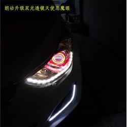 元氏车灯改装|车灯改装天使眼改装|盛辉汽车改灯(优质商家)图片