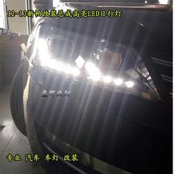 盛辉汽车改灯(图)、led大灯 氙气大灯亮度、石家庄氙气大灯图片