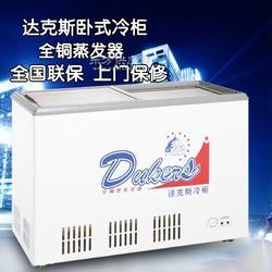 达克斯冷柜WDG-278双温饮料柜卧式冷柜展示柜图片