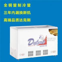 达克斯WD/WG-321全铜管卧式冷柜冰柜商用321升玻璃门冷冻冷藏柜图片