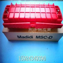 Madidi 卧式24芯二进二出光缆接头盒图片