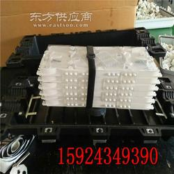 72芯光缆接头盒-卧式二进二出光缆接头盒 接续盒零售图片