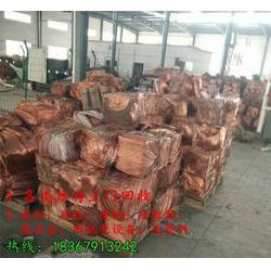 舟山废弃工厂回收、再生资源回收有口皆碑、废弃工厂回收图片