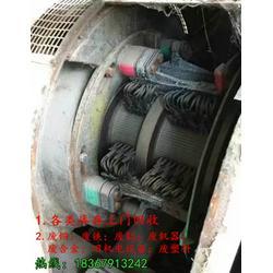 废弃工厂回收电话,再生资源回收(在线咨询),废弃工厂回收图片