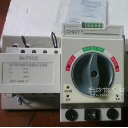 高仿正泰NZ1BR-63双电源开关高仿NZ1BR-63图片
