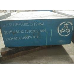 冷作模具钢生产厂家、合肥冷作模具钢、安徽乐嘉文(查看)图片