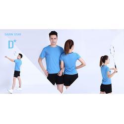 羽毛球运动服、羽毛球运动服加盟代理、达人体育用品(优质商家)图片