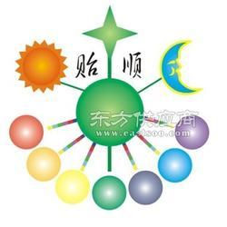 铝合金磷化液Q/YS.218贻顺牌防氧化处理铝合金专用的磷化液金属表面磷化工艺图片