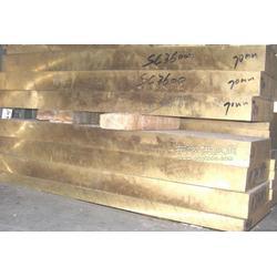 切割零售锡青铜板QSN4-4-2.5锡青铜板、锡青铜板供应商图片