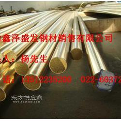 QSN4-4-2.5锡青铜棒,大口径锡青铜棒现货供应商图片