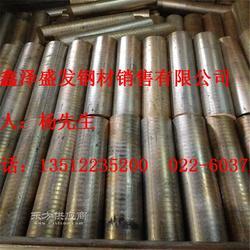 QSN4-3锡青铜棒耐磨锡青铜棒加工机械专用锡青铜棒图片