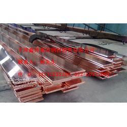 T2紫铜排-紫铜排供应商-镀锡紫铜排厂家图片
