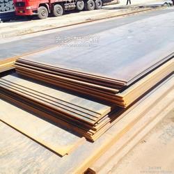 20优碳钢板零售20钢板20号钢板现货图片