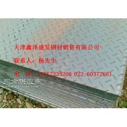 Q345B花纹板耐腐蚀Q345B花纹板 花纹板供应商图片