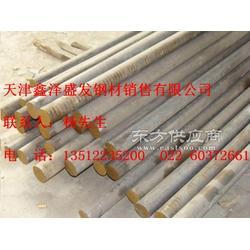 QSN4-4-4锡青铜棒直销-大口径锡青铜棒厂家-耐磨锡青铜棒供应商图片