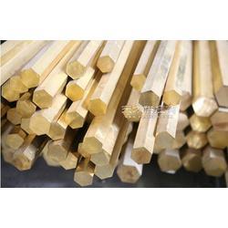黄铜六角棒-H59黄铜六角棒-耐磨黄铜六角棒生产厂家图片