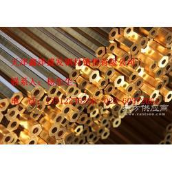 QBe2.0铍铜管现货供应商-国标QBe2.0铍铜管厂家直销图片