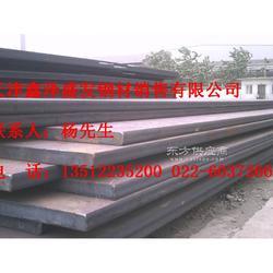 20号钢板-热轧20号钢板供应商图片