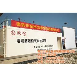 呼伦贝尔橇装式加油站|橇装式加油站装置|金水龙撬装式加油站图片