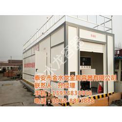 阻隔防爆橇装式加油站_大庆市橇装式加油站_金水龙容器(查看)图片