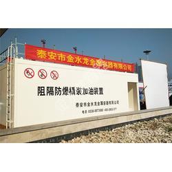 金水龙容器(图)、箱式撬装站供应、箱式撬装站图片